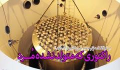 http://mostazafin.tv/images/screenshot/23/arak11.jpg
