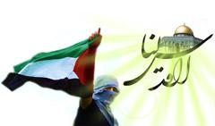 «فلسطین؛مسئله اصلی»